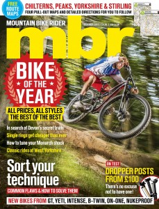 mbr october 2014