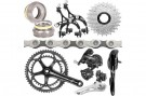 athena-black-groupset_2015