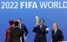Qatar 2022 World Cup trophy