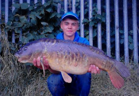 Mirror carp: Dan Tandy
